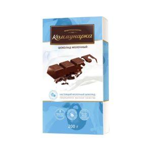 Шоколад Коммунарка Молочный 200 гр пенал