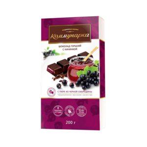 Шоколад Коммунарка горький с пюре из черной смородины 200 гр