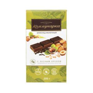 Шоколад Коммунарка молочный с лесным орехом 200 гр пенал