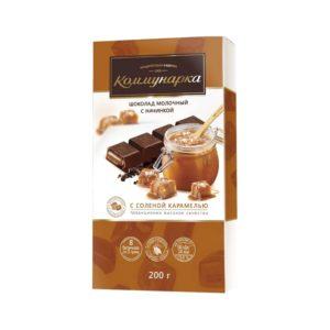 Шоколад Коммунарка молочный с соленой карамелью 200 гр пенал