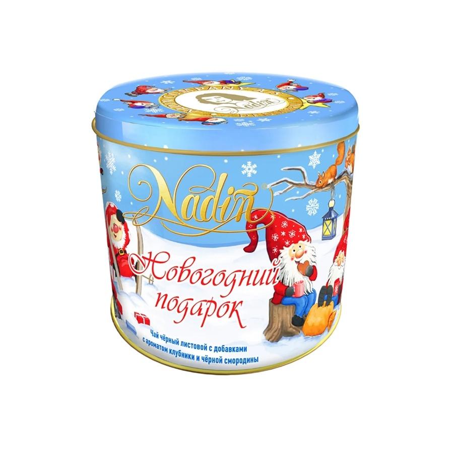 Чай Надин Новогодний подарок черный 50 гр ж/б
